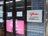 オフィスグリコ_アイスクリーム販売中です100円〜