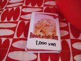 LoveCharm_メニュー_RoastPorkRice_1000円