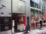 冥土カフェ地獄少女_渋谷パルコZERO-GATE_外観_EV側入口