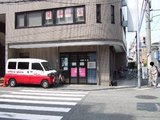 オフィスグリコ_大阪南販売センター_外観