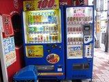 トップジャパン日本橋店_自販機_おでん缶側