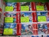 MelonBooks大阪日本橋店_ARIA_POP