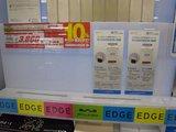 WILLCOM_W-SIM_RX420AL_ヤマダ電機なんば店