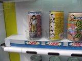 サバイバル_180円_PLUS+難波オタロード店前自販機