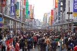 日本橋ストリートフェスタ_2008_03_21_開催中人出