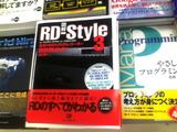 RD-Style_Vol.3