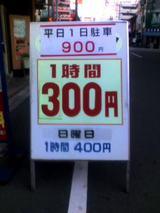 57fa2206.jpg