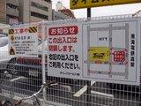 タイムズ大阪難波_出口の移動_0609