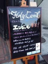 HolyLand_看板