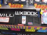 上新電機なんば店_WX300K限定残り在庫わずか