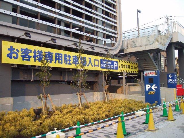5Fから上の駐車場への入口1