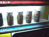 PLUS+なんばオタロード店自販機_下段が妖怪缶ジュースに_UP2