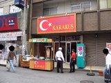 KARAKUSU_店舗外観
