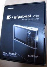 gigabeat_V30T_pkg_front
