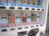 札幌らーめん缶醤油味_肉じゃが_味噌味_木林正雄商店