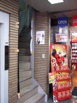 RASPBERRY_DREAM(らずべり〜ドリ〜ム)_07-16(土)OPEN決定_徳井ビル1Fの様子