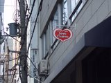 LoveCharm_壁面看板