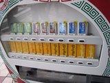 トップジャパン日本橋店_自販機_らーめん缶_カロリーメイトとMINTA