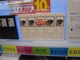 WILLCOM_9(WS0009KE)_ヤマダ電機なんば店