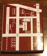 珈琲店バロック_マッチの地図