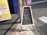 LoveCharm_堺筋黒板看板
