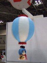 WF2005S_びんちょうタン・ちょうちん