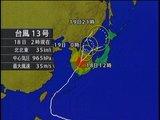 KBS京都台風情報_20060918_台風進路予想