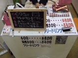 にゃんこカフェ_受付
