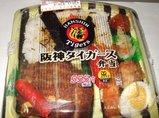 阪神タイガース弁当_555円_サークルK