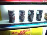 PLUS+なんばオタロード店自販機_下段が妖怪缶ジュースに_UP1