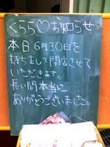 f7b56de4.jpg
