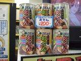 PLUS+_本店_2F_レジ前_おでん缶200円_つみれ・大根