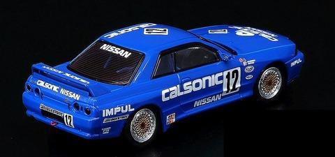 IN64-GTR-CAL90r