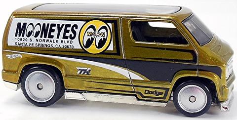 Custom-'77-Dodge-Van-v
