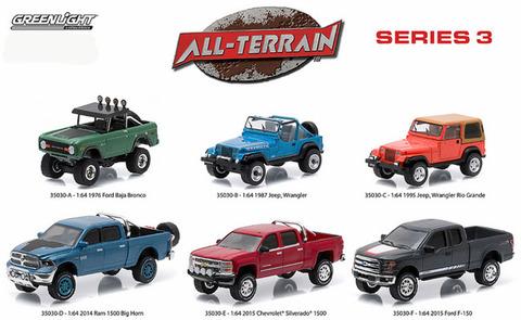 AllTerrain3