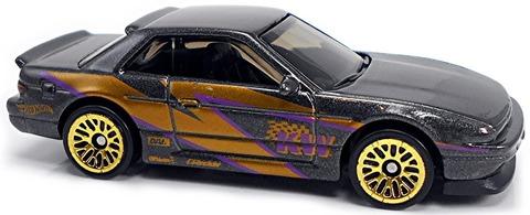 Nissan-Silvia-S13-a-1024x417