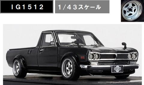 IG1512p