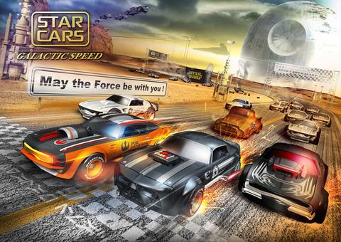 star_cars_visual