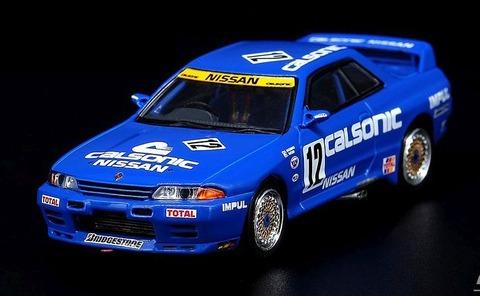 IN64-GTR-CAL90f (1)