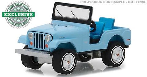 0_HE1_jeep