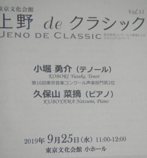 DSC09577