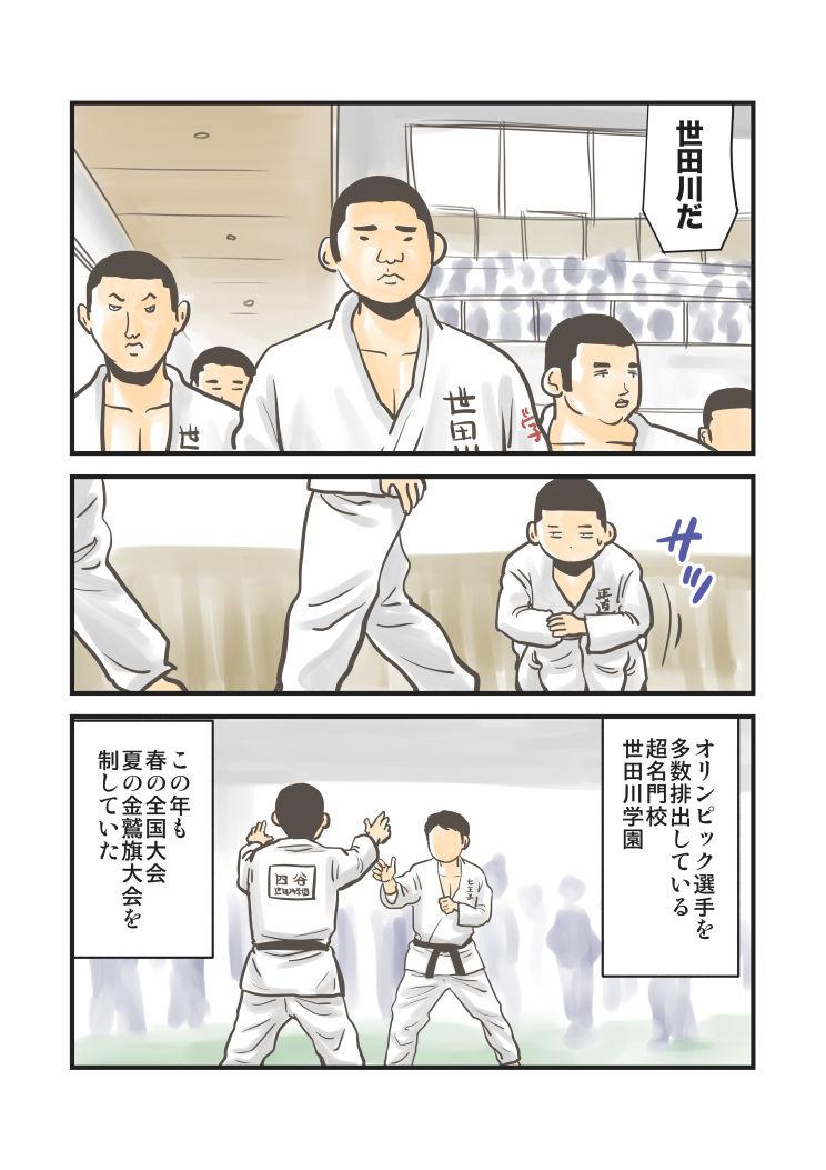 ぽんちょの日常10_219