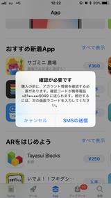 ipohne app