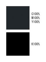 CMY100とK100