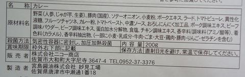 DSC03814