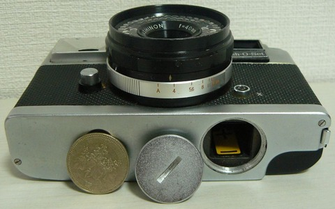 P1040643