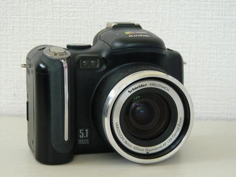 P1040644