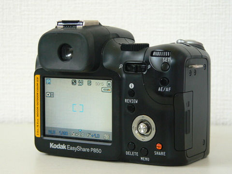 P1040648
