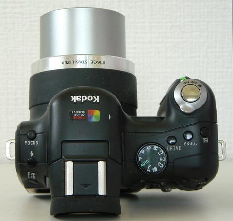 P1040647