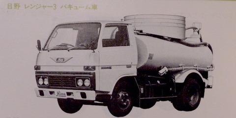DSCN7013